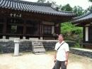Confucian Academy